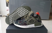 Adidas NMD XR1 PK Green Orange