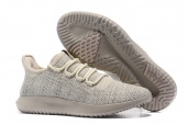 Adidas Tubular Shadow Knit Beige