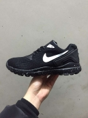 Nike XF 1618 Black White