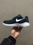 Nike XF 1618 White Black