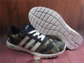 Adidas Splid 3D Green