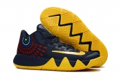 Nike Kyrie 4 Navy Blue Yellow