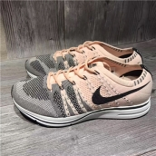 Nike Flyknit Trainer Grey