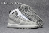 Nike Lunar Force1 Duckboot Grey