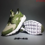 Nike Air Huarache Ultra 4 Flyknit ID Army Green