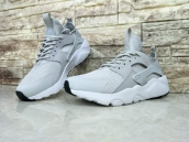 Nike Air Huarache Ultra 4 Flyknit ID Grey