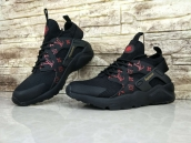 Nike Air Huarache Ultra ID LV  Supreme Black Red