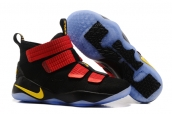 Nike Lebron Zoom Soldier 11 Red Black Orange