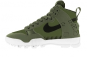Nike SFB Duink Undercover Green