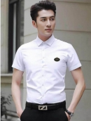 Prada Short Shirt -040