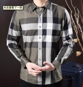 Burberry Long Shirt -090