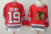 NHL Chicago Blackhawks Jerseys -709