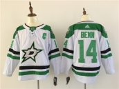 NHL Dallas Stars Jerseys -701