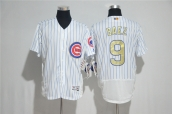 MLB Chicago Cubs Jersey - 100