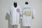 MLB Chicago Cubs Jersey - 105