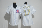 MLB Chicago Cubs Jersey - 107