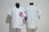 MLB Chicago Cubs Jersey - 108