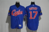 MLB Chicago Cubs Jersey - 109