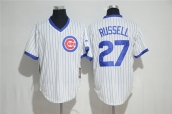 MLB Chicago Cubs Jersey - 111
