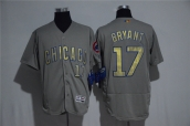 MLB Chicago Cubs Jersey - 112