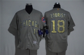MLB Chicago Cubs Jersey - 113
