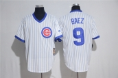 MLB Chicago Cubs Jersey - 117