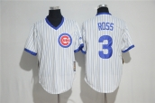 MLB Chicago Cubs Jersey - 118