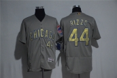 MLB Chicago Cubs Jersey - 119