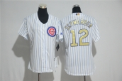 MLB Chicago Cubs Jersey - 120
