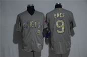 MLB Chicago Cubs Jersey - 122
