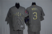 MLB Chicago Cubs Jersey - 124