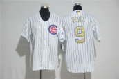 MLB Chicago Cubs Jersey - 126