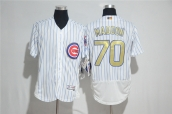 MLB Chicago Cubs Jersey - 128