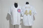 MLB Chicago Cubs Jersey - 129