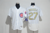 MLB Chicago Cubs Jersey - 130