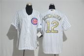 MLB Chicago Cubs Jersey - 131
