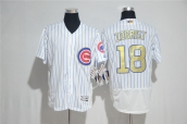 MLB Chicago Cubs Jersey - 132