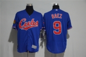 MLB Chicago Cubs Jersey - 134