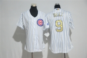 MLB Chicago Cubs Jersey - 135