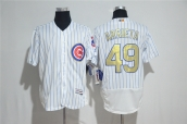 MLB Chicago Cubs Jersey - 138