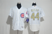 MLB Chicago Cubs Jersey - 139