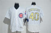 MLB Chicago Cubs Jersey - 142