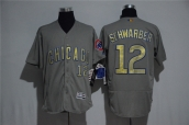 MLB Chicago Cubs Jersey - 143