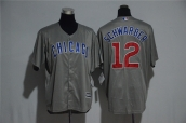 MLB Chicago Cubs Jersey - 144