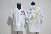 MLB Chicago Cubs Jersey - 145