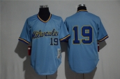 MLB Milwaukee Brewers Jersey - 112
