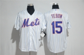 MLB New York Mets Jersey - 123