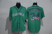 MLB Seattle Mariners Jersey - 112