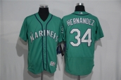 MLB Seattle Mariners Jersey - 123