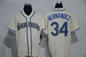 MLB Seattle Mariners Jersey - 130